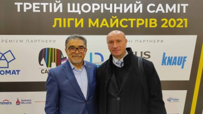 Третій щорічний саміт ліги майстрів 2021 – Київ 2-3 жовтня, ACCO INTERNATIONA